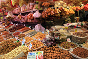 Europe, Spain, Spanish, Valencia, architecture, central market, market, markets, nut, nuts, market stall, markets stalls, nuts, fruit, dried fruit, FF25,