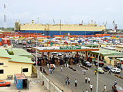 Nigeria, lagos, port, ports, roro, roro port, ship, ships, shipping, vessel, vessels, transport, transportation, vehicle, vehicles, dock, docks, dockyard, dockyards, nigerian ports authority, AB67,