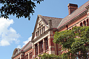 Australia, New South Wales, sydney, architecture, college, colleges, technical college, technical colleges, sydney technical college, roof, roofs, rooves.