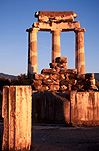 Greece, Europe, Southern Aegean, Southern Aegean region, delphi, Architecture, Greek Architecture, Greek, Ancient Greece, Greek ruins, ruin, ruins, historical site, historical sites, temple, temples, tholos temple, archaelogy, archaelogical, archaeological site, archaeological sites.
