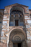 Greece, Europe, Southern Aegean, Southern Aegean region, Greek architecture, monstery, monasteries, byzantine, byzantine architecture, architecture, hosios loukas, hosios loukas monastery, holy luke, blessed luke, arch, arches, archway, archways.