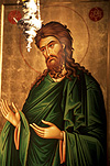 Greece, Europe, Southern Aegean, Southern Aegean region, kefallonia, monastery, monasteries, christ, jesus christ, beard, beards, christian, christian art, christianity, god, gods, holiness, painting, paintings, art, artwork, artworks, religious art, religious painting, religious paintings.