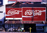 Asia, Asian, Southeast Asia, South East Asian, SE Asia, Malaysia, Penang, shop, shops, coca cola, coke, coca-cola, advertisement, advertisements, advertising, sign, signs, industry, retail, retail industry.