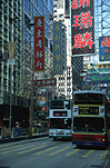 Asia, South east asia, southeast asia, xianggang, Hong Kong, hk, bus, buses, transport, transportation, vehicle, vehicles, kowloon, sign, signs, FF25,