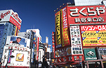 Japan, tokyo, city, cities, sign, signs, advertise, advertises, advertisement, advertisements, neon, neon sign, neon signs, shinjiku.
