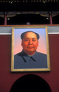 Asia, china, beijing, portrait, portaits, mao, gate of heavenly peace, tiananmen, tiananmen square, beijing massacre, mao zedong, tiananmen gate, frame, frames, picture frame, picture frames, chinese, man, men, male, males.