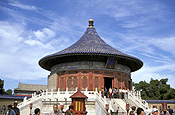 China, beijing, temple, temples, temple of heaven, architecture, ming, ming imperial vault, ming imperial vault of heaven.