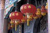 Asia, Asian, Southeast Asia, South East Asian, SE Asia, malaysia, lantern, lanterns.