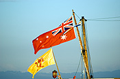 Australia, sa, south australia, adelaide, port adelaide, transport, transportation, vehicle, vehicles, ship, ships, shipping, vessel, vessels, history, historical ship, historical ships, replica, replicas, duyfken, little dove, william janszoon, flag, flags.