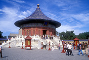 Asia, Asian, china, chinese, people, architecture, beijing, ming, the ming, vault, vaults, temple, temples, imperial vault of heaven, temple of heaven.